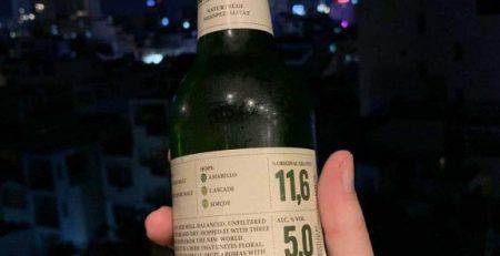 Bia Dinkelacker hopfenwunder