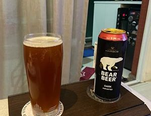 Bear Beer Dark Imported